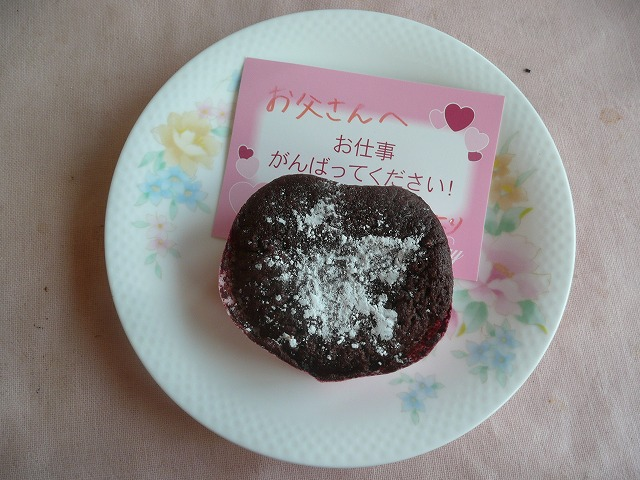 チョコケーキP1100095.jpg