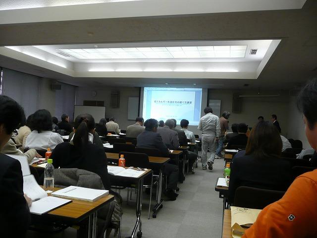 省エネルギーセミナー20110301P1100340.jpg