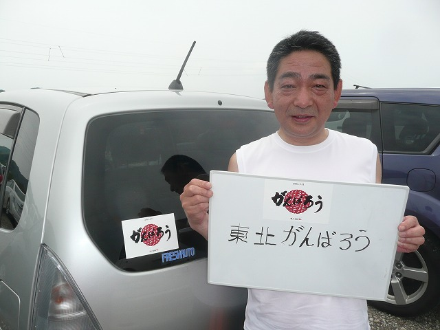 がんばろう日本22高崎P1110318.jpg
