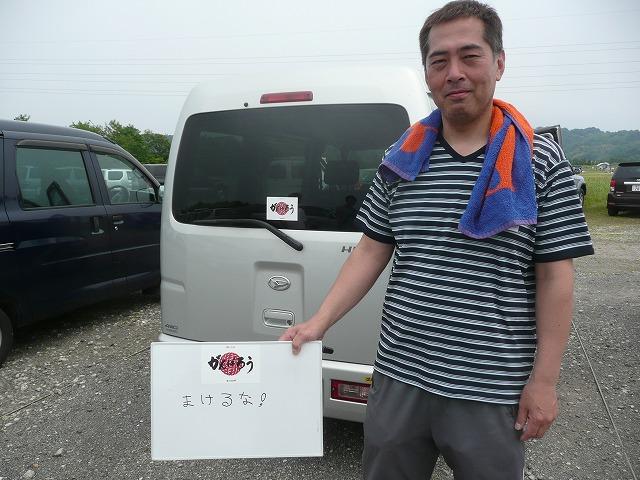 がんばろう日本16米ちゃんP1110330.jpg