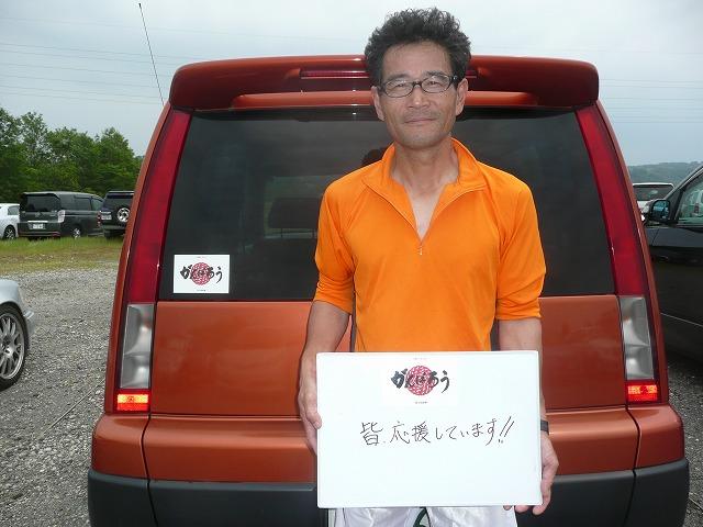 がんばろう日本13小林P1110335.jpg