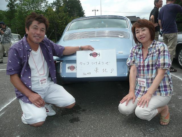 がんばろう日本No49P1120174.jpg