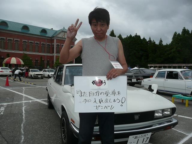 がんばろう日本No57P1120192.jpg