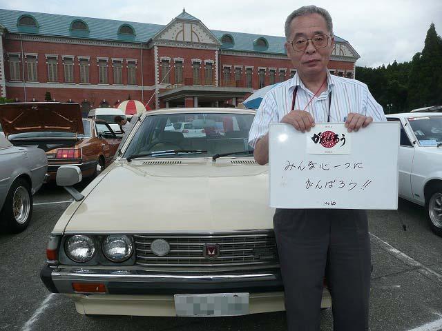がんばろう日本No60P1120204-2.jpg