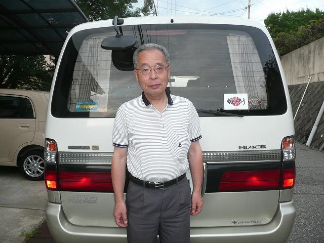 がんばろう日本No60P1120288.jpg