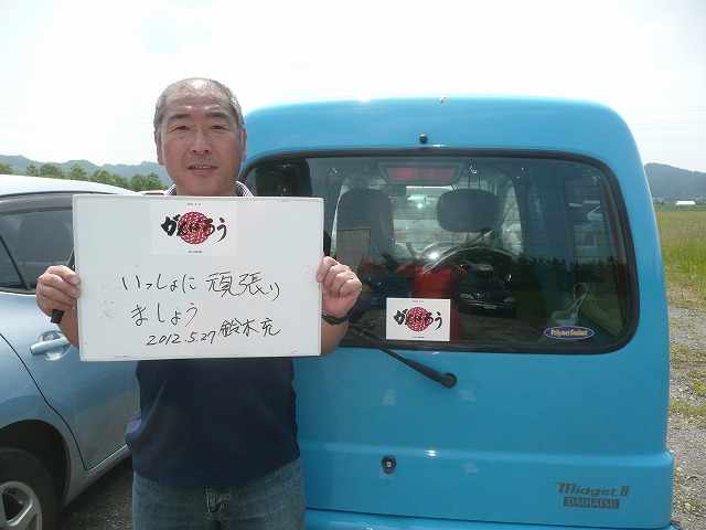 No126鈴木充P1150063.jpg