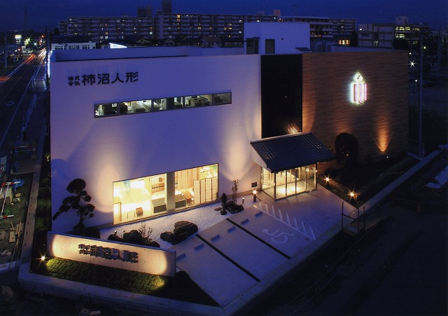 柿沼外観夜File1268.jpg