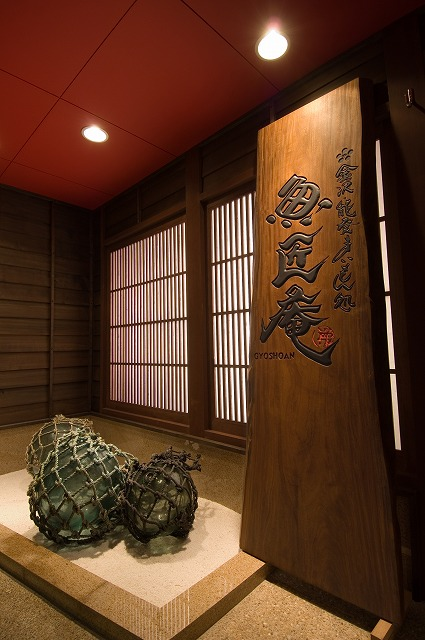 魚匠庵浮き球004.jpg
